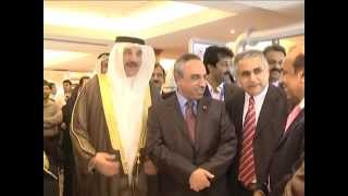 The 14th PMI - AGC Conference 2013 at Bahrain Gulf Hotel Convention Center