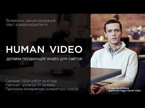 Кейс по видеомаркетингу интернет-магазина Е96. Доклад на конференции Internet Expo