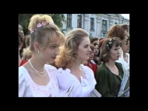 Новомосковск - знакомства (Днепропетровская область)