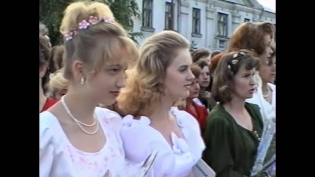 знакомства пятихатки днепропетровская область
