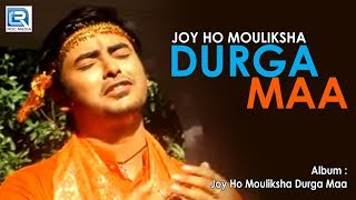 Joy Ho Mouliksha Durga Maa | New Hindi Devotional Song 2018 | Deepak Mukherjee | Mouli Music