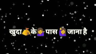Sajan Re Jhoot Mat Bolo Khuda Ke Paas Jana Hai WhatsApp status 2018
