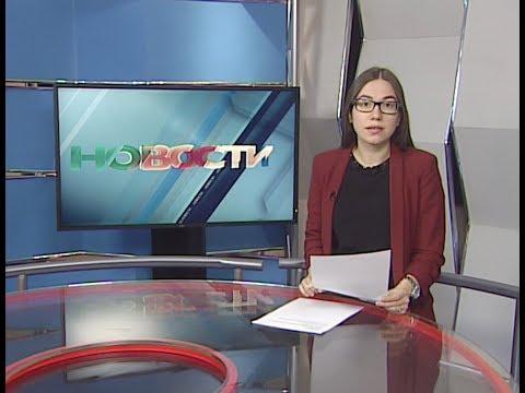 Новости Ненецкого округа от 7.12.2017