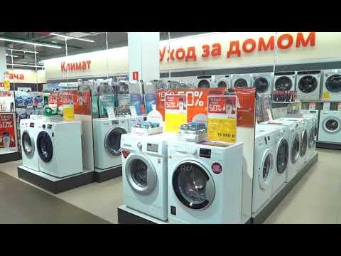 М. Видео объявляет грандиозную распродажу бытовой техники и электроники