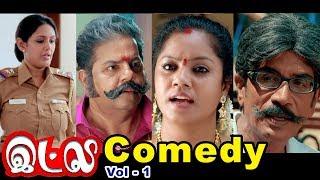 Inba Twinkle Lilly Comedy Scenes | Kovai Sarala | Saranya Ponvannan | Kalpana | Manobala | Itly