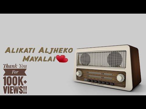 B-8EIGHT - Alikati [Official Lyrics Video]