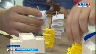 Астраханские школьники получают свой «Билет в будущее»