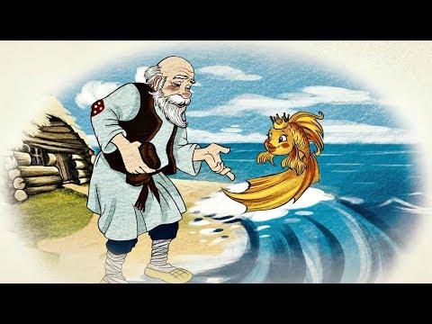 Мультфильм папа мама и золотая рыбка