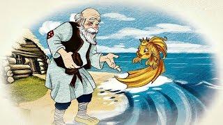 Бабушкины сказки Золотая рыбка Мультфильмы для детей
