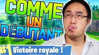 JE ME FAIS PASSER POUR UN DÉBUTANT ! | Fortnite Battle Royale