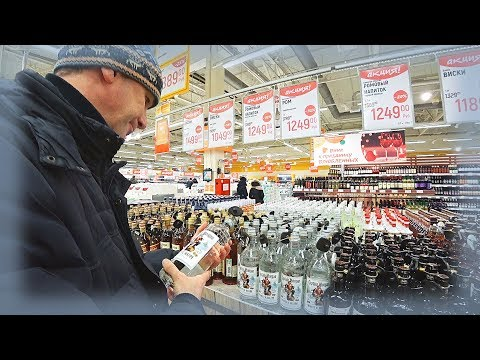 Russia 2018: Shopping in Russian provincial supermarket. Rum variety & prices