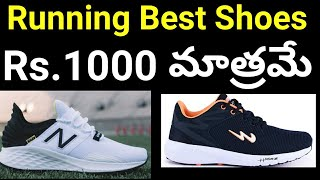 Best Shoes For Walking and Run…