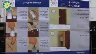 شاهد بالفيديو : الإستخدام الامثل للحبر وبعض الارشادات التي تساعد فى الانتخابات البرلمانية
