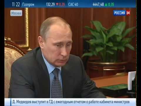 Президент Владимир Путин принял отставку Егора Борисова