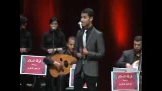 Download وقتاش تغني يا قلبي wektach tghani ya glbi MP3 song and Music Video