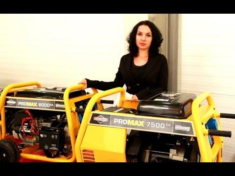 Бензинов монофазен генератор с ел старт и AVR BRIGGS & STRATTON ProMax 7500EA #5uiCmt01Rbk