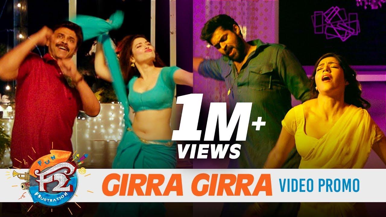 Girra Girra Song Trailer - F2 Video Songs | Venkatesh, Varun Tej, Tamannaah, Mehreen Pirzada