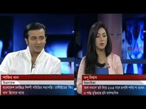Shakib Khan Live Interview /Exclusive News