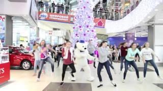 Флэшмоб в ТРК Горки ТАНЦЫ в Челябинске!!!! Скоро новый год 2016 !