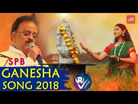 Ganesh Chaturthi 2018 song   SP Balasubramaniam   Ravi Varma    Vinayaka Chavithi   YOYO TV