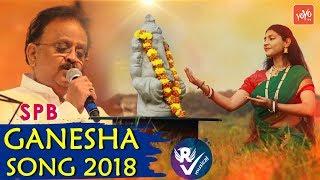 Ganesh Chaturthi 2018 song | SP Balasubramaniam | Ravi Varma  | Vinayaka Chavithi | YOYO TV