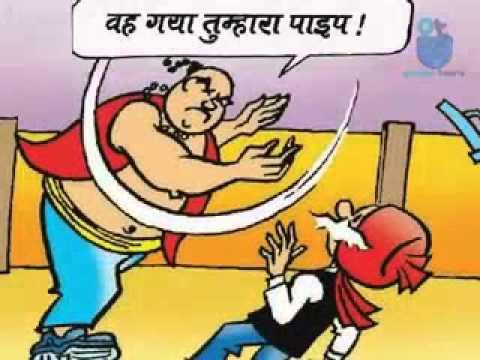 Chacha Choudhary Twister