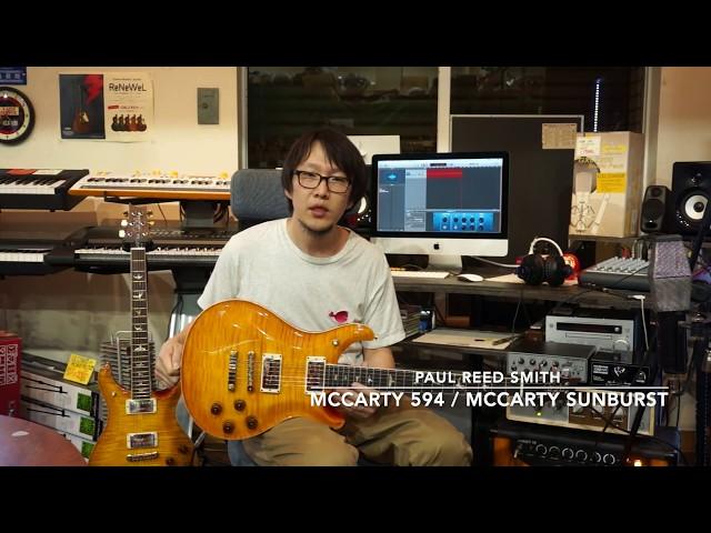 Paul Reed Smith / McCarty 594 McCarty Sunburst / #270769
