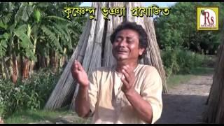 New Bengali Song 2016 | Holo Na Hori Bola Holo Na | Jiban Das | Rs Music | VIDEO SONG