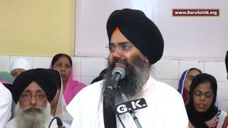 50th Annual Samagam of Sant Shahbegh Singh Ji - Kirtan by Bhai Manpreet Singh Ji Kanpuri( Day 1-P 3)