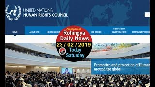 Rohingya Daily News Today 23 February 2019 | أخبار أراكان باللغة الروهنغيا | ရိုဟင္ဂ်ာ ေန႔စဥ္ သတင္း