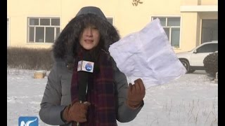 Negative 47 degrees Celsius! Cold snap freezes N China