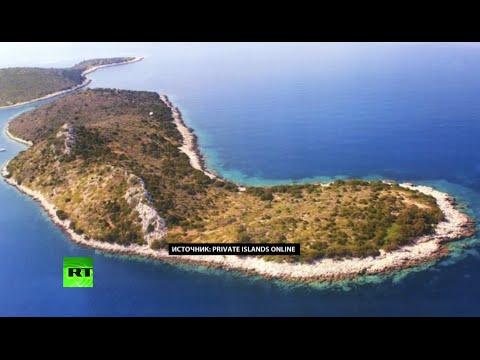 Греция выставила на продажу острова, чтобы расплатиться с огромным госдолгом