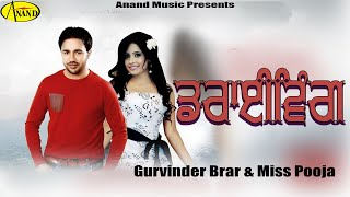 Driving Gurvinder Brar & Miss Pooja  [ Official Video ] 2012 - Anand Music