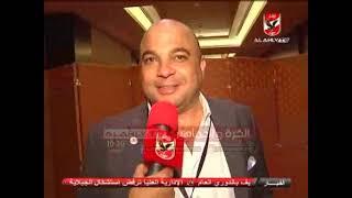 السهم الاحمر و رد خاص على الهجوم على قناة الاهلى