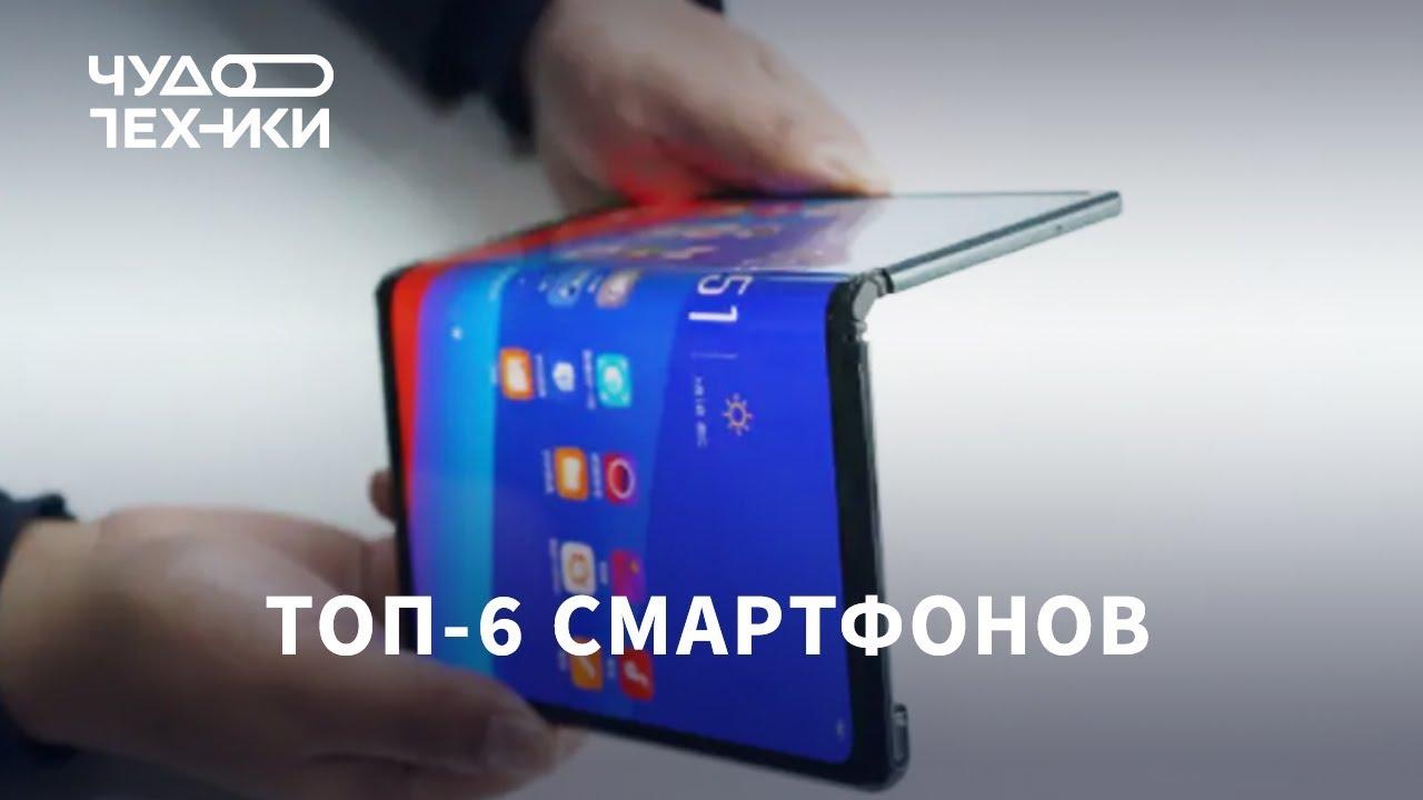 ТОП-6 новых смартфонов — лучшее на выставке Мобильный конгресс в Барселоне