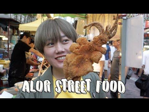 ALOR STREET FOOD#05