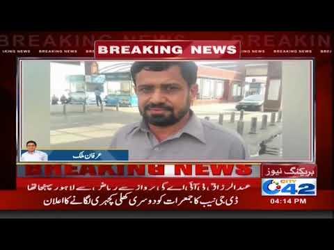 ایف آئی اے کی لاہور ایئرپورٹ پر کاروائی