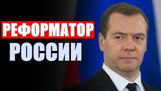 Почему Медведев захотел переименовать милицию?