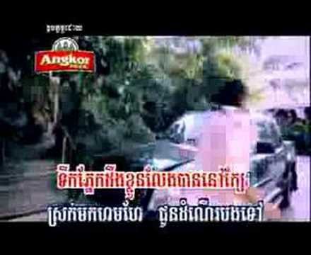 Khmer version fairytale