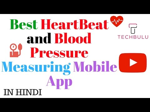 Best HeartBeat And Blood Pressure Measuring Mobile App | In Hindi