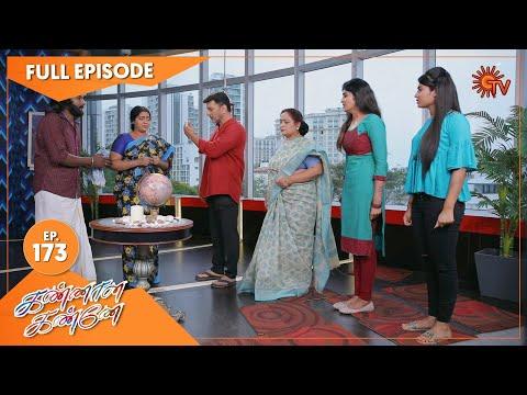 Kannana Kanne - Ep 173 | 02 June 2021 | Sun TV Serial | Tamil Serial