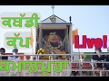 Download Kamalpura (Ludhiana) Kabaddi cup By Punjabilivetv.Com MP3 song and Music Video