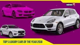 Top 5 Luxury Cars of 2018 - Volvo XC60, Porsche Cayenne and More | Feature