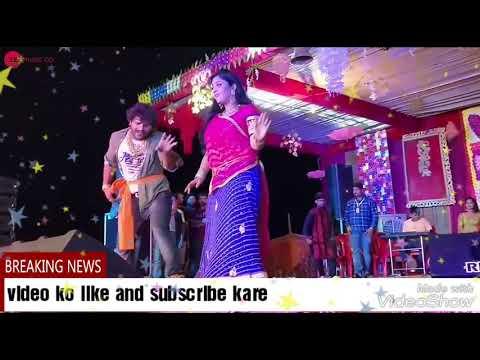 R+A Music Ka Hit Songs Pagal Banaebe Kare Patarki Pagal Banebe Ka Khesari Ka Dance