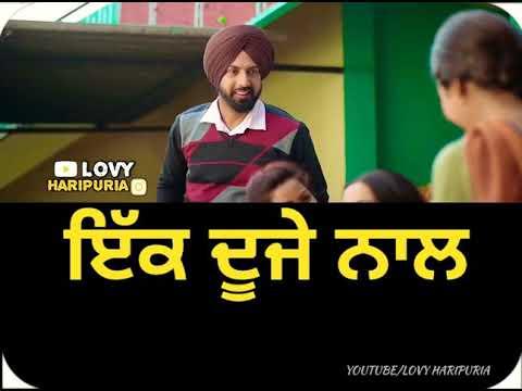 Vekh Ke Hasdi : AMMY VIRK | Manje Bistre | Gippy Grewal, Sonam Bajwa | New Punjabi Status