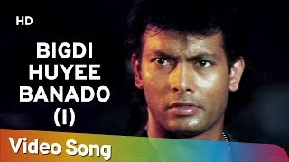 Bigdi Huyee Banado (Part |) | Aag Ke Sholay (1988) | Sudhir Dalvi | Mohd. Aziz Hit Songs