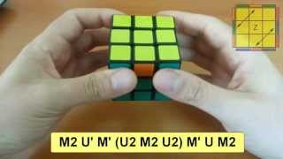 Rubik Küp Basit PLL, Z Permütasyonu