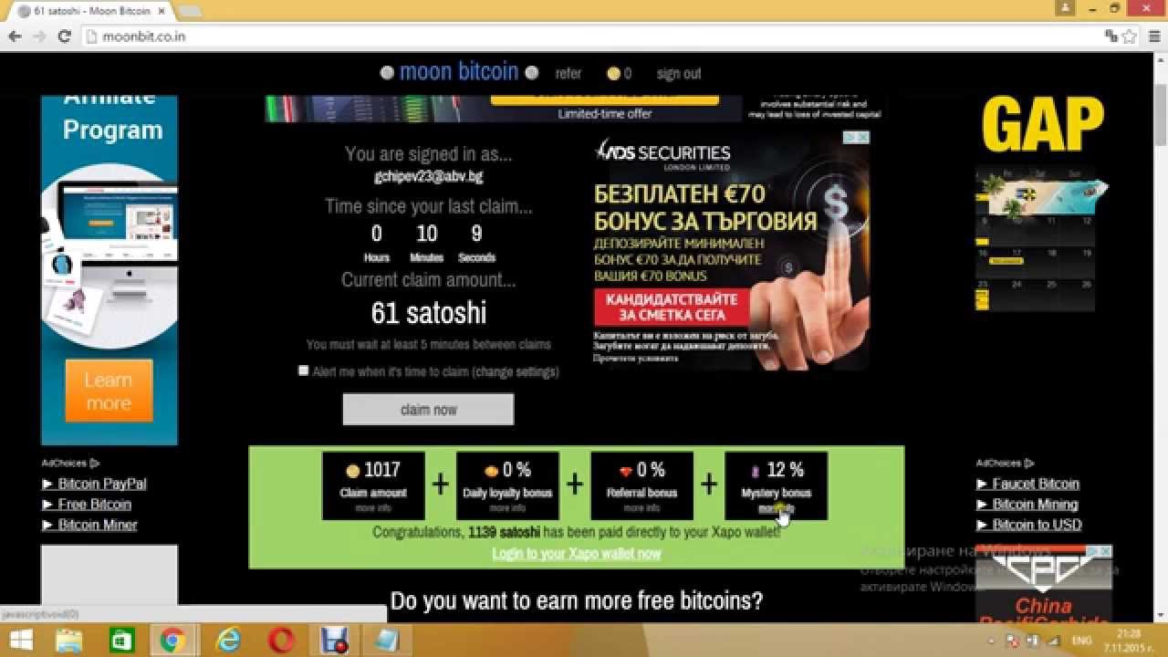 How to get some money with moon bitcoin free youtube how to get some money with moon bitcoin free ccuart Image collections
