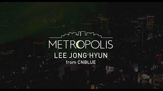 2nd SOLO ALBUM 「METROPOLIS」 2018.1.24 RELEASE!! ソロコンサート開...