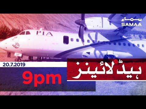 Samaa Headlines - 9PM -20 July 2019